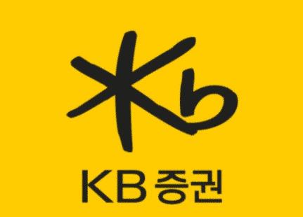 kb 증권 수수료